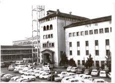 Stara zgrada u Aberdarevoj 1 Old Building