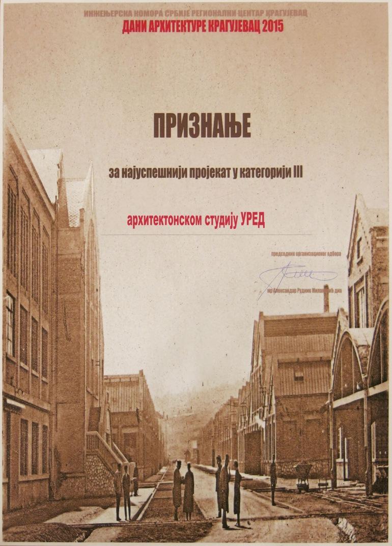 Dani arhitekture Kragujevca